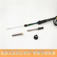 ST2205高頻渦流焊臺