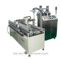 XYD-GS dual liquid glue-pouring machine XYD-GS