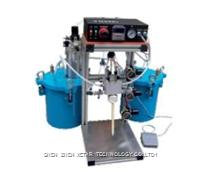 XYD101-AB Automatic cleaning dispensing machine