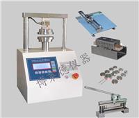 纸板边压强度测试机 BLD-609A