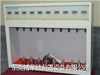 10组胶带保持力测试仪试验步骤 BLD-1008B