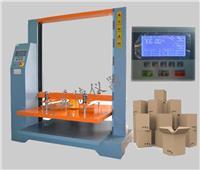 纸箱抗压强度试验机(液晶) BLD-602A