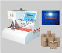 纸张纸板耐破度测试机 BLD-608B