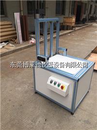 廠家供應紙箱滑動角測試儀/紙箱滑動角測定儀 BLD-660