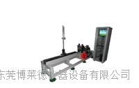 自行車碟剎疲勞試驗機/自行車碟剎疲勞測試機/碟殺疲勞測試儀 BLD-3009
