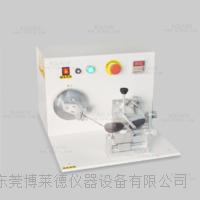 眼镜耐久性能试验机 BLD-305