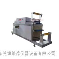 水性冷復膠烘箱干式復合機 PET膜烘道式小型復合涂布機博萊德