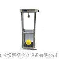 广州安全帽试验机深圳冲击试验仪东莞穿刺测试仪博莱德
