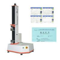 雙面膠及膠粘制品粘性測試儀 BLD-1028A