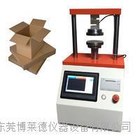 厂家直销触摸屏带曲线边压环压强度试验机 BLD-609D
