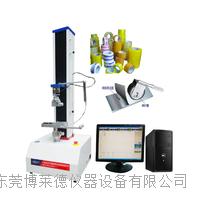 絕緣膠帶電腦式剝離強度試驗機 BLD-1028A