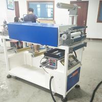 分體式帶兩個單獨溫控水性膠實驗室涂布機  BLD