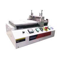 實驗室用小型制膜器, 刮刀式小型涂膜設備  BLD-6025A