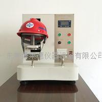 安全帽下頦帶強度側向剛性測試儀自動檢測設備試驗機 BLD-GX20