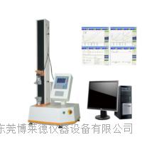 塑料拉伸性能试验机  BLD-1028A
