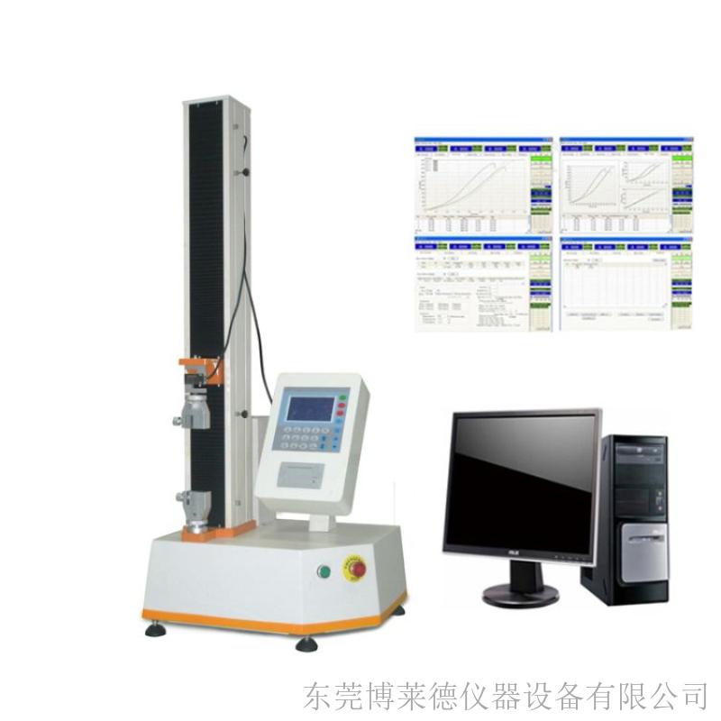 薄膜拉伸伸長率拉力強度檢測儀