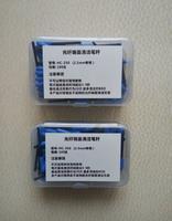 光纖清潔棒 HC-250