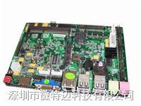 3.5寸无风扇Intel D425/D525集成DC电源双VGA/6COM嵌入式主板(WTM-EV6)