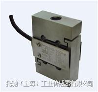 拉壓力傳感器S40AC3 S40AC3