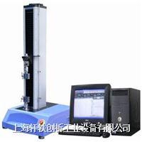 单柱材料试验机 XL-AD5/AS20