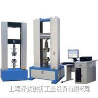 材料试验机价格 XL-AS