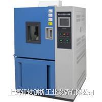 上海可程式恒温恒湿试验机厂家价格 XH-TH