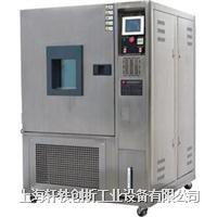 上海可程式恒温恒湿试验机厂家价格