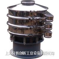 上海超声波振动筛价格 UVS-C