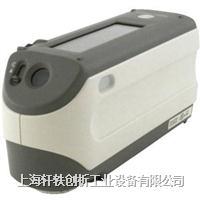 分光色差仪 CM-2500d/CM-2600d