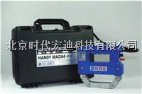 交直流两用磁粉探伤仪 HANDY MAGNA MP-100