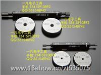 日本EISEN螺紋塞規環規通止規M6*1.0 ISO標準 M6P1.0 M6*1.0  M6P1.0
