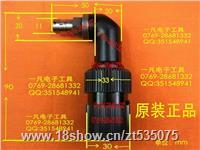 KL-2 90度弯头电批 台湾奇力速 KILEWS 九十度转弯头 KL-2 KL-2