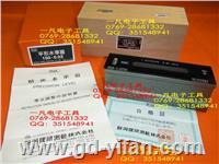 RSK 150*0.02 日本水平儀 542-1502 日本理研 150mm 條型水平儀 150*0.02