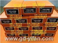 600*0.02mm 進口水平儀 日本理研RSK 條型水平儀 精密條形水平尺 600*0.02mm