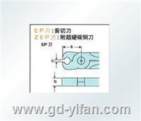 A8P2.0 NILE 端子壓線鉗 氣剪頭 日本利萊 日本本室鐵工 A8P2.0
