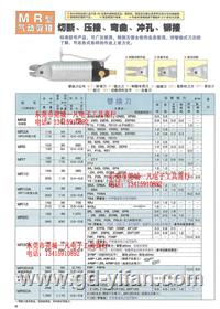 MR5 NILE MR-5 氣動剪 氣剪身 日本利萊 日本本室鐵工 MR5