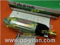 MR10 NILE MR-10 氣動剪 氣剪身 日本利萊 日本本室鐵工 MR10