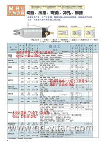 MR3 NILE MR-3 氣動剪 氣剪身 日本利萊 日本本室鐵工 MR3