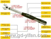 WEA08-85CN 8.5-85N.M 高精度數顯扭力扳手 扭矩扳手 台灣WIZTANK WEA08-85CN
