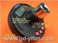 AD3-135CU 6.8-135N.M 萬能扭力計 數顯扭力角度計 台灣WIZTANK AD3-135CU