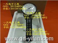 3000克 张力仪 T1-02-3000 3000g张力计 3kg Trophy CTAT T1-02-3000