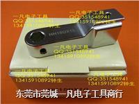 HH15D*10 六角扳手头 HH15DX10 可换头扭力扳手头 TOHNICHI东日 HH15D*10  HH15DX10