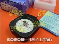 日本得乐 TECLOCK DT-500G 双针 横向张力计 测力计 拉力计 DT-500G