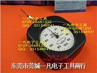 TECLOCK DTN-50 日本得乐 张力计 TECLOCK DTN-50 单针 DTN-50