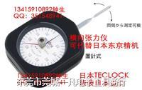 日本得乐 TECLOCK DT-5 单针 横向张力计 测力计 拉力计 DT-5