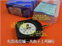 日本得樂 TECLOCK DT-10G 雙針 橫向張力計 測力計 拉力計 DT-10G