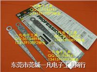 日本SK 新泻 700A 斜形塞尺 斜度规 塞规 锥型楔型尺 原装正品
