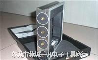 德国ROCKLE 4243/300 300mm*0.02mm 精密方型磁性水平尺 水平仪  4243/300 300mm*0.02