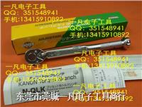 230QLK N230QLK 可調式扭力扳手 扭矩扳手 日本中村KANON 230QLK N230QLK
