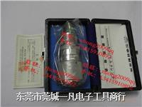 1.5(11)SGK N1.5(11)SGK 扭力計 日本KANON 1.5(11)SGK N1.5(11)SGK